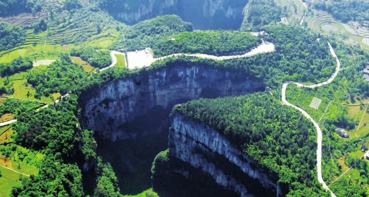 重庆武隆-仙女山、天坑三桥、地缝3日游