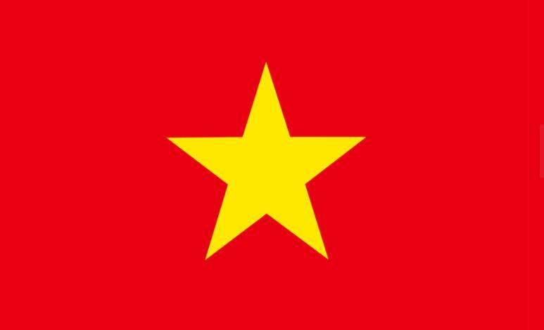越南签证Vietnam Visa