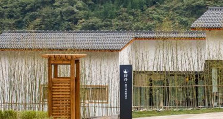 禅驿·黑竹沟度假酒店(原禅驿度假酒店)