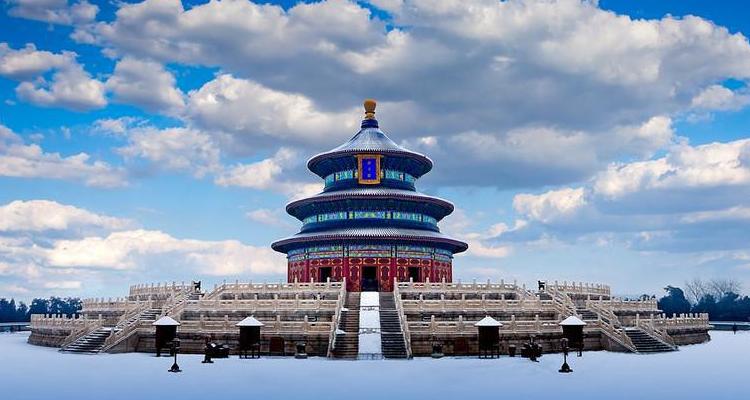 北京一地纯玩双飞5日游
