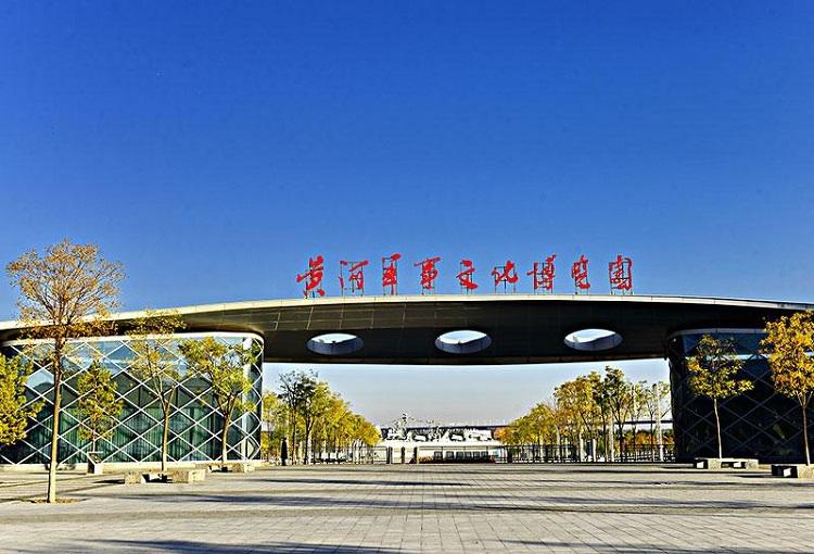 黄河军事文化博览园在哪里-黄河军事文化博览园门票