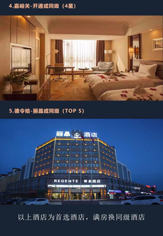 好的酒店分享