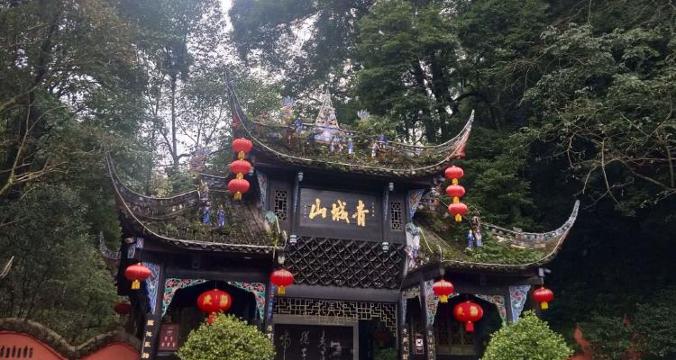 都江堰青城山真纯玩一日游