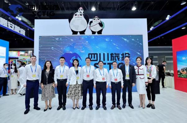 国旅动态|四川国旅参加第八届四川国际旅游交易博览会
