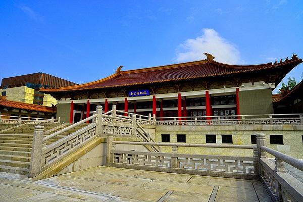南京博物院建筑图